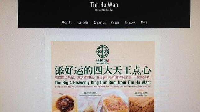Página web del restaurante Tim Ho Wan de Hong Kong