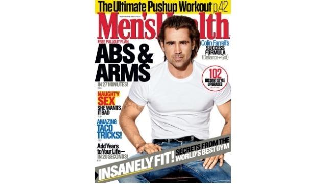 Portada de la edición de septiembre de Men's Health (US)