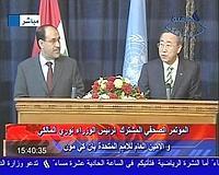Imagen de la televisión iraquí de la rueda de prensa de Ban Ki-moon y Maliki.