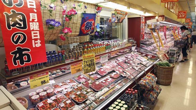 Japón prohíbe la distribución de carne de vacuno procedente de Fukushima