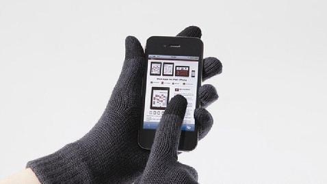 6a8e074af4f Los nuevos guantes para usar la pantalla táctil sin congelarte los dedos