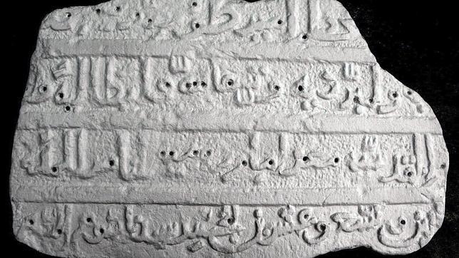 Descubren la primera inscripción en árabe de las Cruzadas
