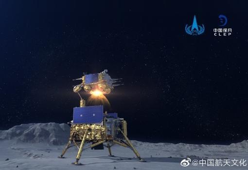 Representación de la maniobra de ascenso desde la Luna