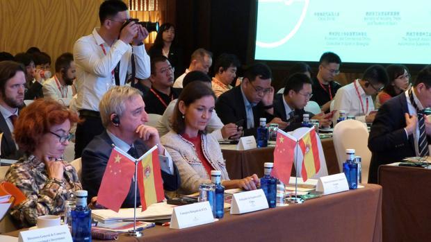 La ministra Reyes Maroto, en el primer Foro España-China sobre el coche eléctrico