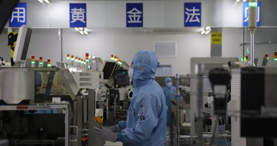 Renesas semiconductor factory in Beijing. After stopping production due to the coronavirus epidemic, the Japanese semiconductor firm Renesas recovered in a month the activity of its factory in Beijing, the largest in the group