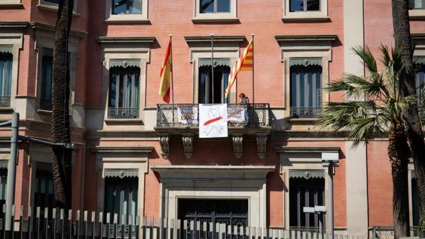 Fachada de la Consejería de Interior, en el centro de Barcelona, hoy