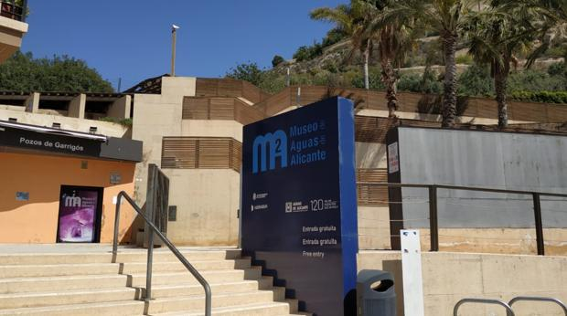 El Museo de Aguas de Alicante