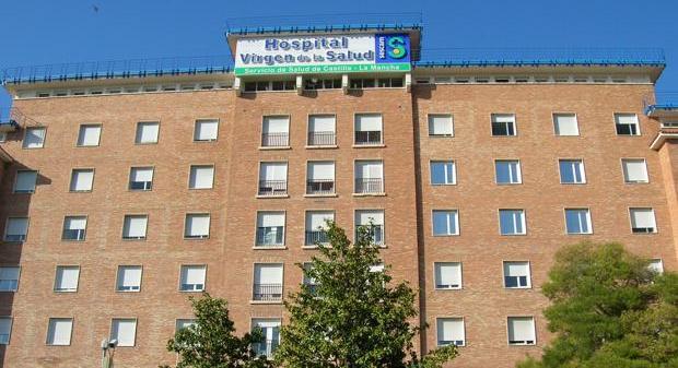 Fachada del hospital Virgen de la Salud de Toledo