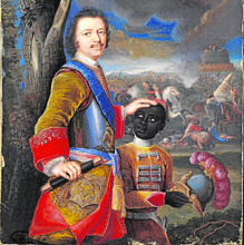 Peter I the Great of Russia