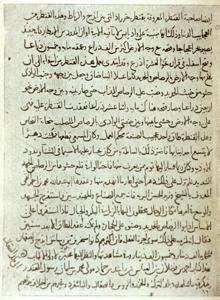 Manuscrito de la crónica de ibn Fadlan