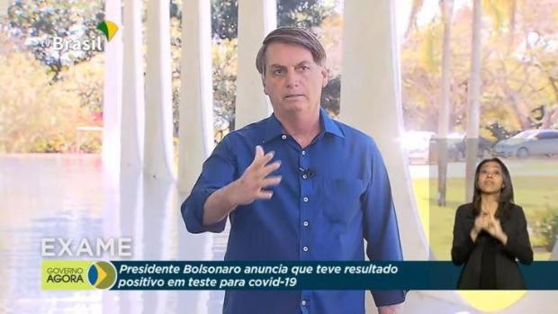 La prensa brasileña demandará a Bolsonaro por quitarse la mascarilla durante una entrevista