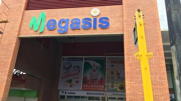 La tienda Megasis: la cara militar oculta de Irán en Caracas