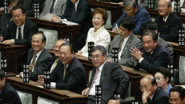 ¿Por qué Japón tiene tan pocas mujeres en el Parlamento?