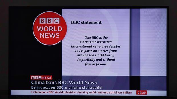 El veto a la BBC agrava la crisis entre China y el Reino Unido