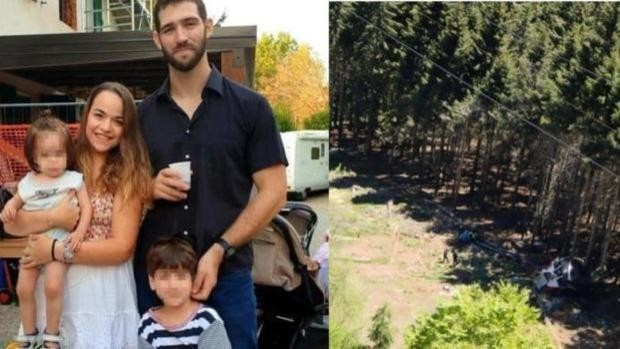 La familia de Eitan que falleció en el accidente del teleférico de Mottaroneo