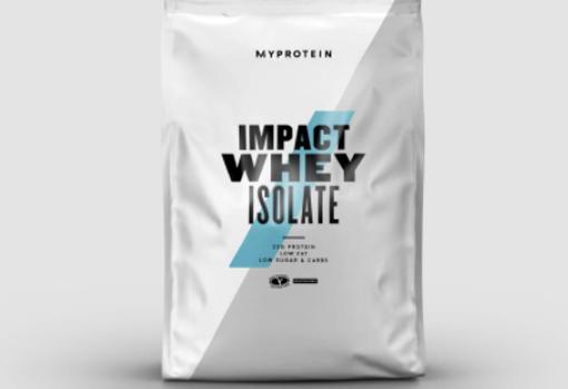 La proteína Whey es la más usada para aumentar el consumo de proteínas. / Bulevip