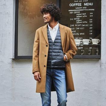 Una prenda con la que afrontar la ola de frio con estilo 8ecd33a8311