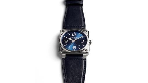 Modelo BR03-02 Steel Blue