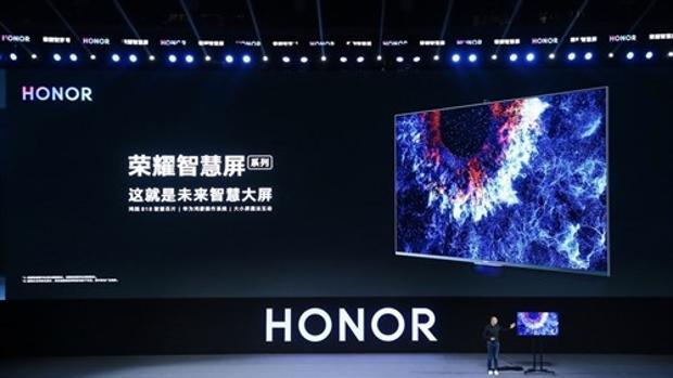 Presentación de la pantalla Honor Vision