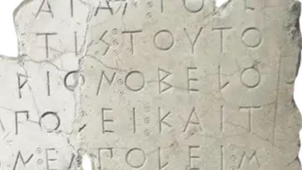 Así funciona la IA capaz de descifrar textos ilegibles de la Antigua Grecia