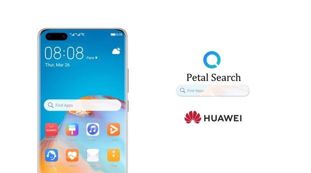 Petal Search: el buscador chino de Huawei que quiere competir con Google