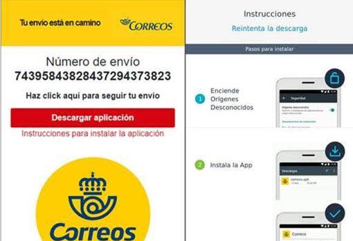 Imagen de la página maliciosa y de las instrucciones para instalar el troyano bancario