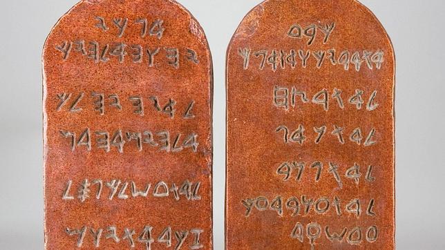 Las Tablas de la Ley que le fueron entregadas a Moisés